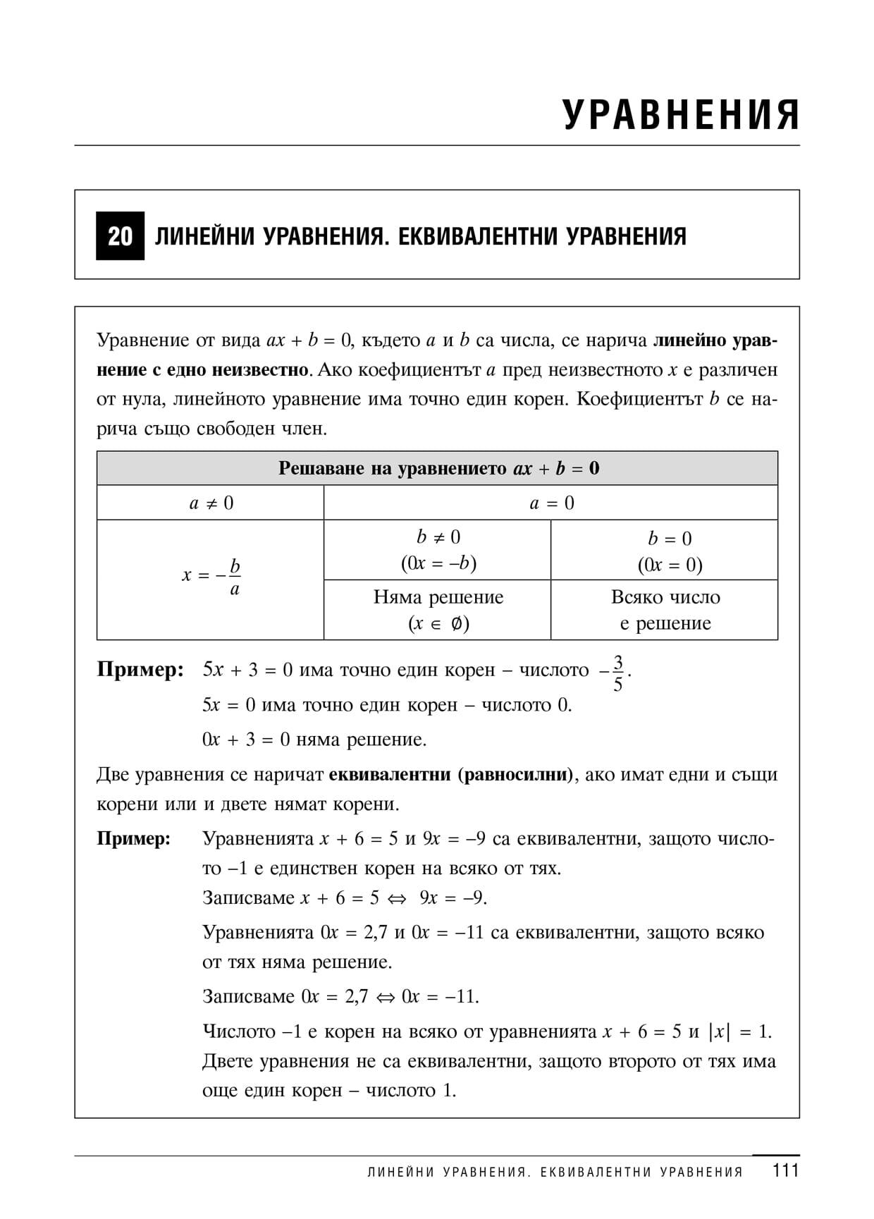математический форум по решению задач